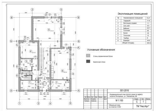Обмерный план в AutoCad (1)